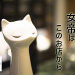 フロアレディ募集 接客(高収入)/フロアレディ  |  東京23区内/新宿区 会員制高級クラブ クラブ 巴